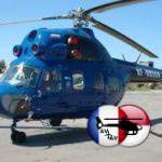 Лопасти несущего винта на вертолет МИ 2 в Москве