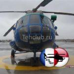 Ремфонд Ми-8МТВ-1