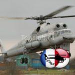 Вертолет Ми-10, ремфонд