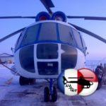 Куплю ВСУ АИ-9В для вертолета, Москва