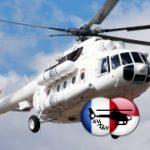 Купим на вертолет Ми-2 50.21.000.00.01/2 в Москве