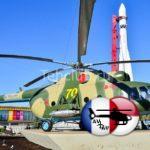 Ми-8 на постамент «под ключ»