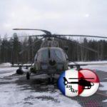 Купим хвостовой редуктор на вертолет Ми-8, Москва