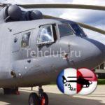 Вертолет Ми-26, ремфонд
