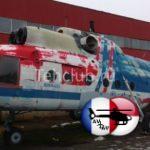 Вертолет Ми-8 на постамент